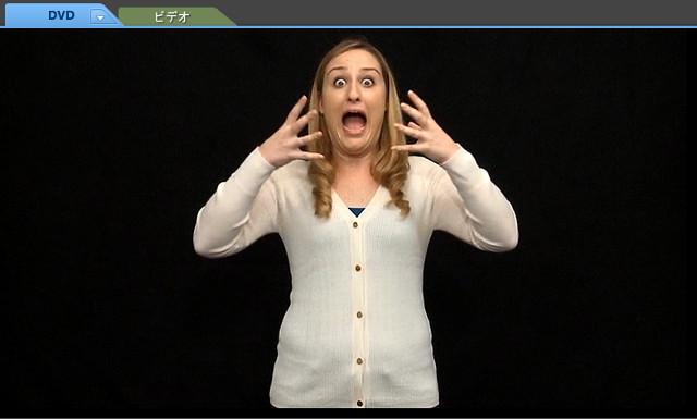 ネイティブスピークのボイストレーニングの1コマ 女性が変な顔をしている