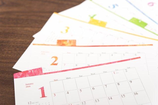 カレンダー 「~ごとに」の英語表現