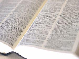 英文の音読では辞書を使わずに読む