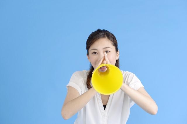 大声で話すことは、英会話の基本でもある