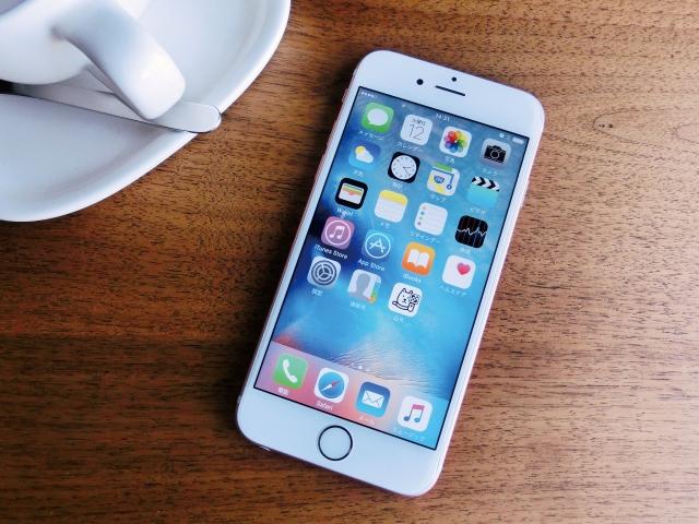 iPhoneのSiriで発音をチェック